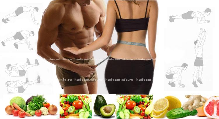 диета при похудении живота