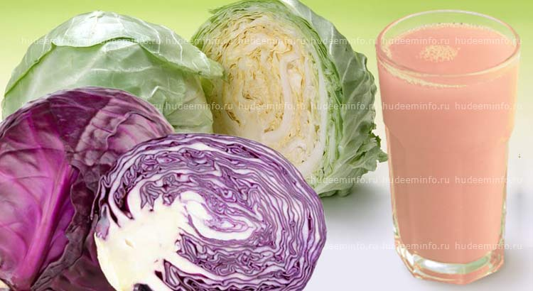 капустный сок как похудеть